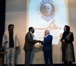 جلال الدین معیریان و همسرش در مراسم تجلیل از جلال الدین معیریان