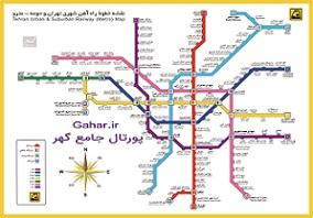 نقشه 7 خط مترو تهران