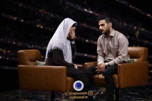نسترن و محمد