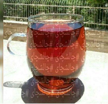 چالش چای چیست؟