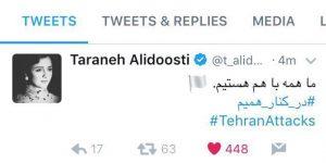 واکنش توییتری ترانه علیدوستی در پس عملیات تروریستی داعش در تهران