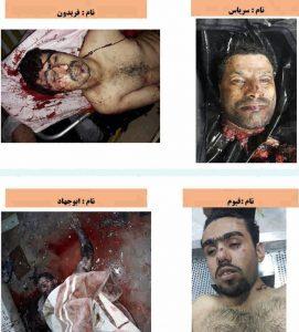 عکس تروریست های تهران