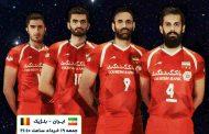 نتیجه بازی والیبال ایران بلژیک