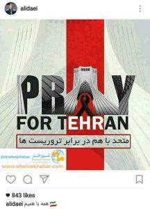 pray For tehran