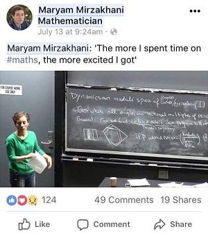 آخرین پست مریم میرزاخانی