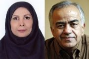 ابوالحسن تهامی نژاد و همسرش