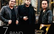 دانلود آهنگ من عاشقت میشم گروه سون