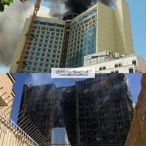 آتش سوزی هتل در حال ساخت مشهد