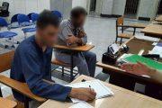 مجازات عاملان قتل بنیتا (حبس، شلاق، تبعید، قصاص)