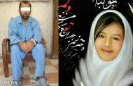 اعدام قاتل آتنا اصلانی + عکس و ویدئو لحظه اعدام قاتل