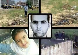 مجازات قاتل آتنا اصلانی + اتهامات