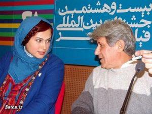 لادن موستوفی و همسرش