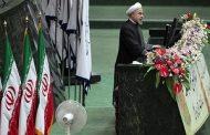 بی سابقه ترین مراسم تحلیف ریاست جمهوری ایران (شنبه ۱۴ مرداد ۹۶)