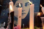 مراسم خاکسپاری مریم میرزاخانی + عکسهای مراسم
