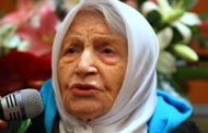 بیوگرافی مه لقا ملاح + عکس و جشن تولد ۱۰۰ سالگی