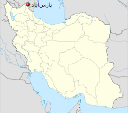 پارس آباد مغان در استان اردبیل