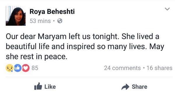پست رویا بهشتی برای مرگ مریم میرزاخانی