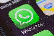 واتس اپ هم برای ایرانیان حذف شد! (whatsApp)