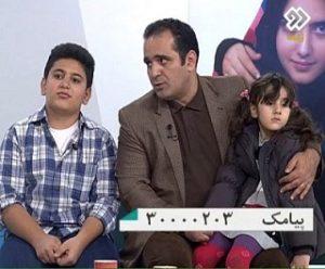 عکس حسین رفیعی و دختر و پسرش