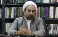 بیوگرافی حجت الاسلام محمدرضا زائری