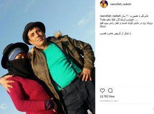 عکس همسر نصرالله رادش