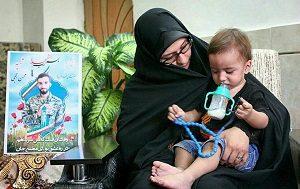 عکس همسر و فرزند شهید حججی