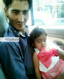 ملیکا در آغوش پدرش