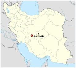 نصرآباد از توابع جرقویه در شرق اصفهان