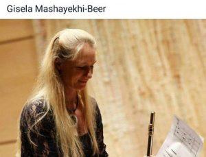 همسر نادر مشایخی