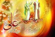 عکس نوشته عید غدیر و عکس تبریک عید غدیر خم