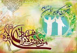 تصاویر تبریک عید غدیر