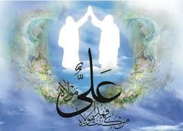 تصاویر عید غدیر خم