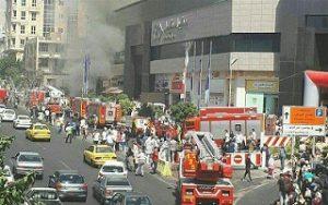 عکس آتش سوزی کوروش
