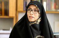 بیوگرافی الهام امین زاده (گزینه احتمالی وزارت علوم،اولین وزیر زن روحانی) + عکس