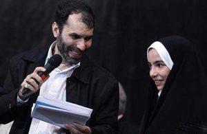 عکس مسعود ده نمکی و دخترش فاطمه