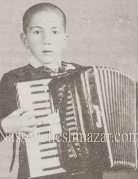 عکس کودکی ناصر چشم آذر