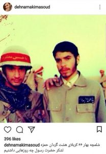 مسعود ده نمکی در جبهه