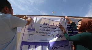 نتیجه همه پرسی کردستان عراق (آخرین اخبار)