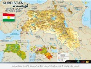 همه پرسی کردستان عراق