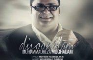 دانلود آهنگ دیوونتم محمدرضا مقدم + متن آهنگ