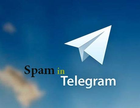 گزارش اسپم در تلگرام یعنی چه؟