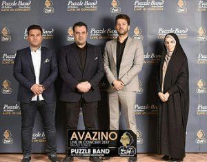 اعضای موسسه فرهنگی هنری آوازی نو