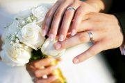 ختم بسم الله الرحمن الرحیم برای ازدواج (بخت گشایی)