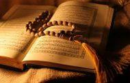 ذکر الله الصمد برای حاجت (خواص و طریقه ختم ذکر الله الصمد)