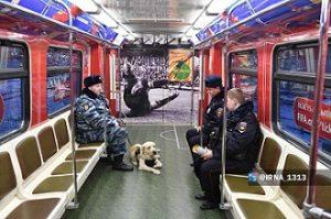 در آستانه قرعه کشی جام جهانی ۲۰۱۸، مترو مسکو حال و هوای فوتبالی-امنیتی به خود گرفت
