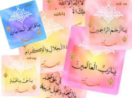 ذکر ایام هفته با معنی فارسی