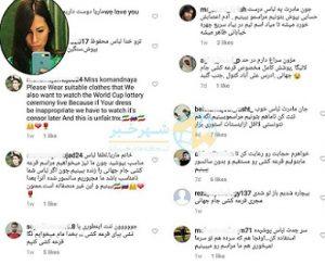 کامنت هواداران ایرانی در اینستاگرام مجری زن مراسم قرعه کشی جام جهانی روسیه