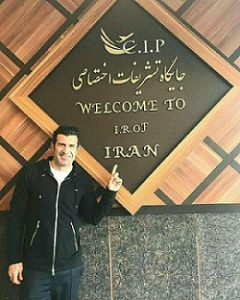 عکس لوییس فیگو در ایران