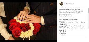 ازدواج محسن افشانی- محسن افشانی و همسرش