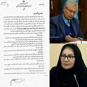 حکم پروانه نیکمرام اولین مدیرکل زن در وزارت تعاون
